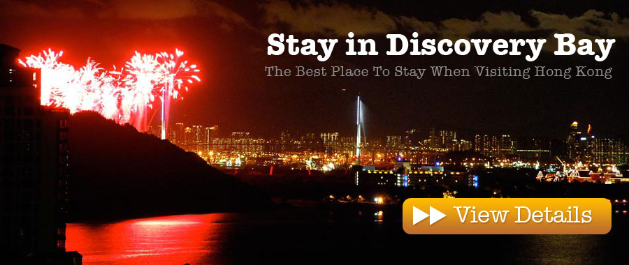 Short Term Serviced Apartment & Vacation Rental in Discovery Bay Hong Kong